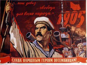 revolucao-russa